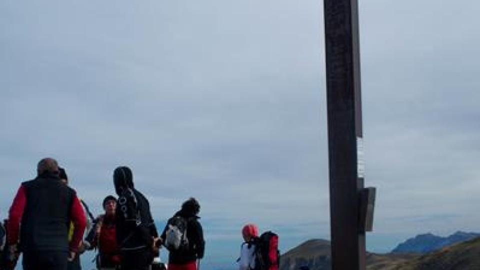 Escursione_CAI-29-Copy.jpg